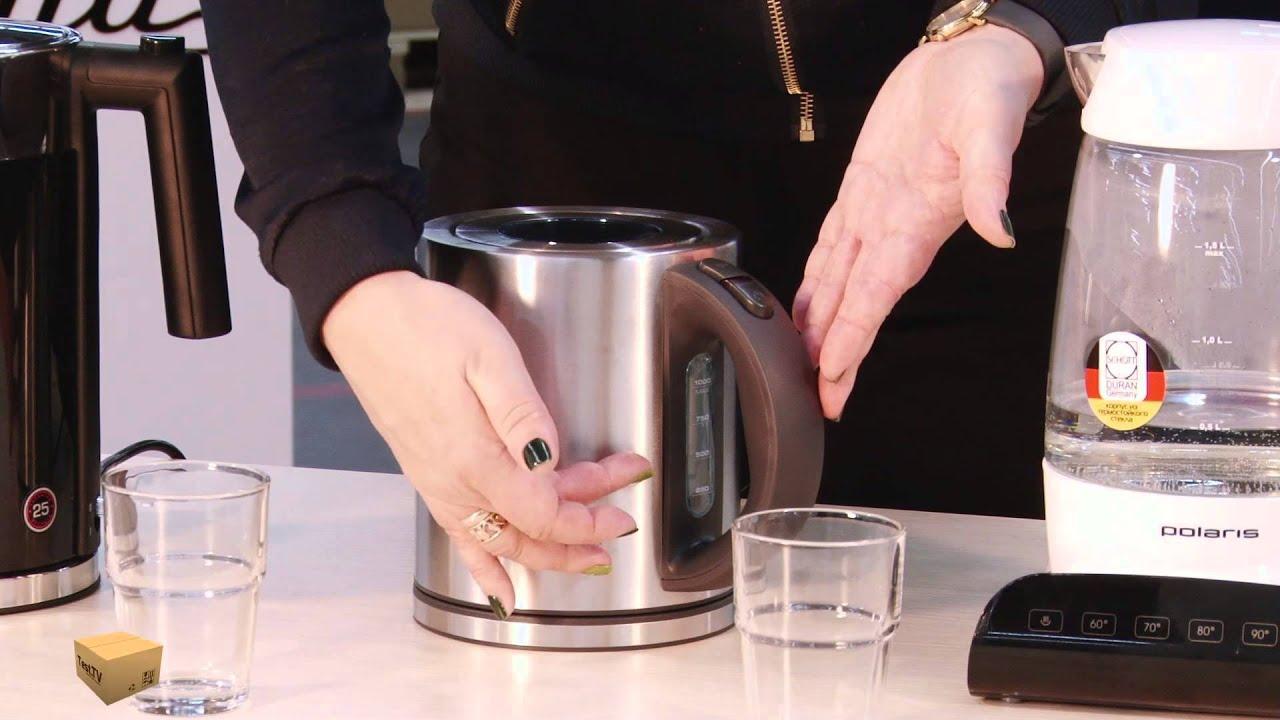 Как выбрать хороший чайник - Советы - Интер - YouTube
