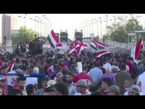 Беспорядки в Ираке:...
