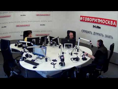 Смотреть Умные парни 23 февраля 2018 на Говорит Москва онлайн