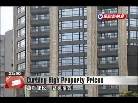 Finance minister meets Taipei deputy mayor to discuss housing prices
