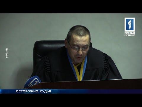 Квартирная афера судьи Алексея Пустовита