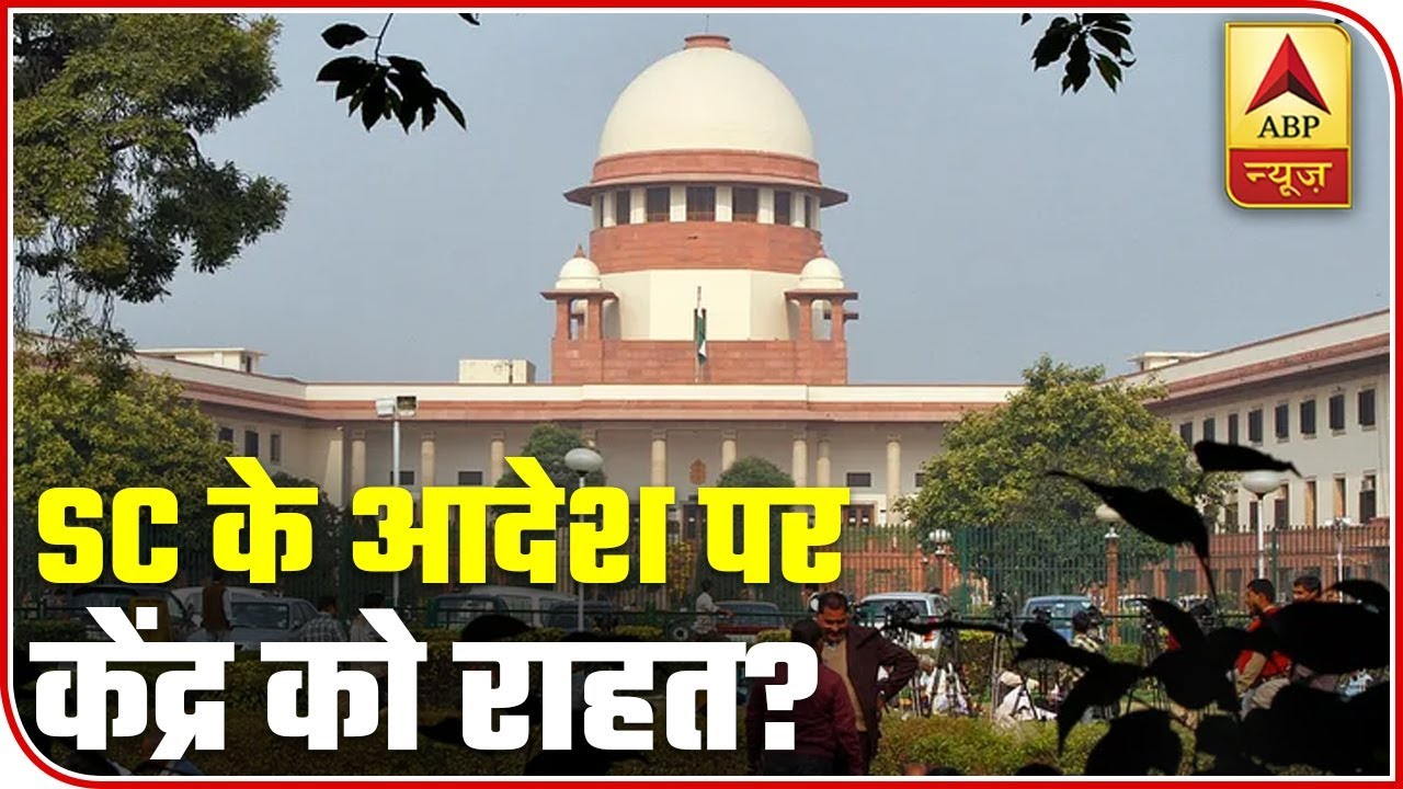Abp 656 did sc order on caa give breathing space to centre? - youtube