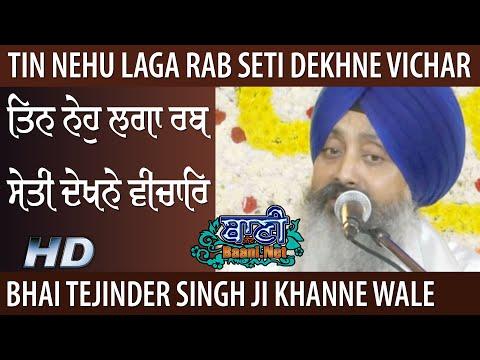 Tin-Nehu-Laga-Rab-Seti-Vichar-Bhai-Tejinder-Singh-Ji-Khanne-Wale-26dec2019-Delhi
