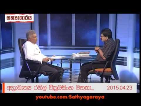 Ranil wickremesinghe prime minister of sri lanka