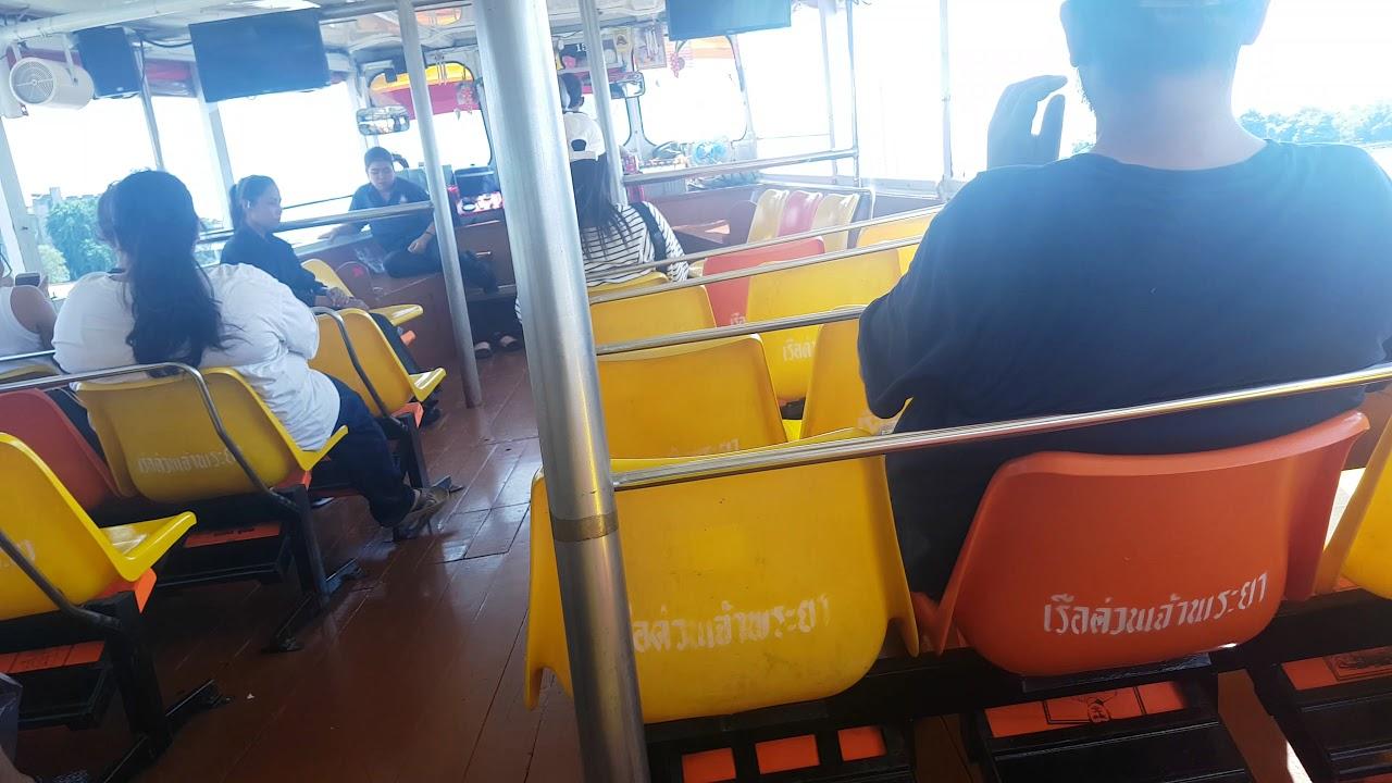 มือใหม่ นั่งเรือด่วน   feelthai