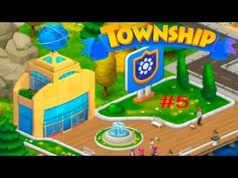 Как назвать союз в игре township