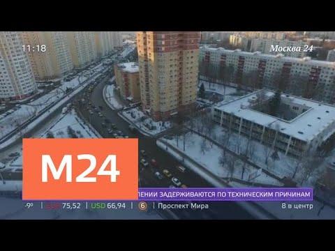 Почему жители микрорайона Град Московский несколько часов добираются до метро - Москва 24