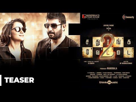 Sathuranka Vettai 2 Official Teaser |...