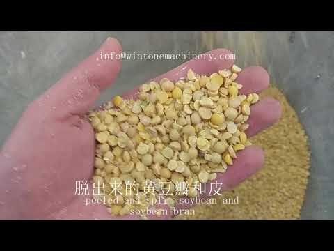 DTP Soybean Peeling And Splitting Machine Soya Bean Skin Peeler