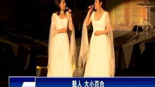 李翊君首場演唱會 女兒長笛伴奏-民視新聞