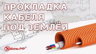 видео Кабель (разъем) MHL