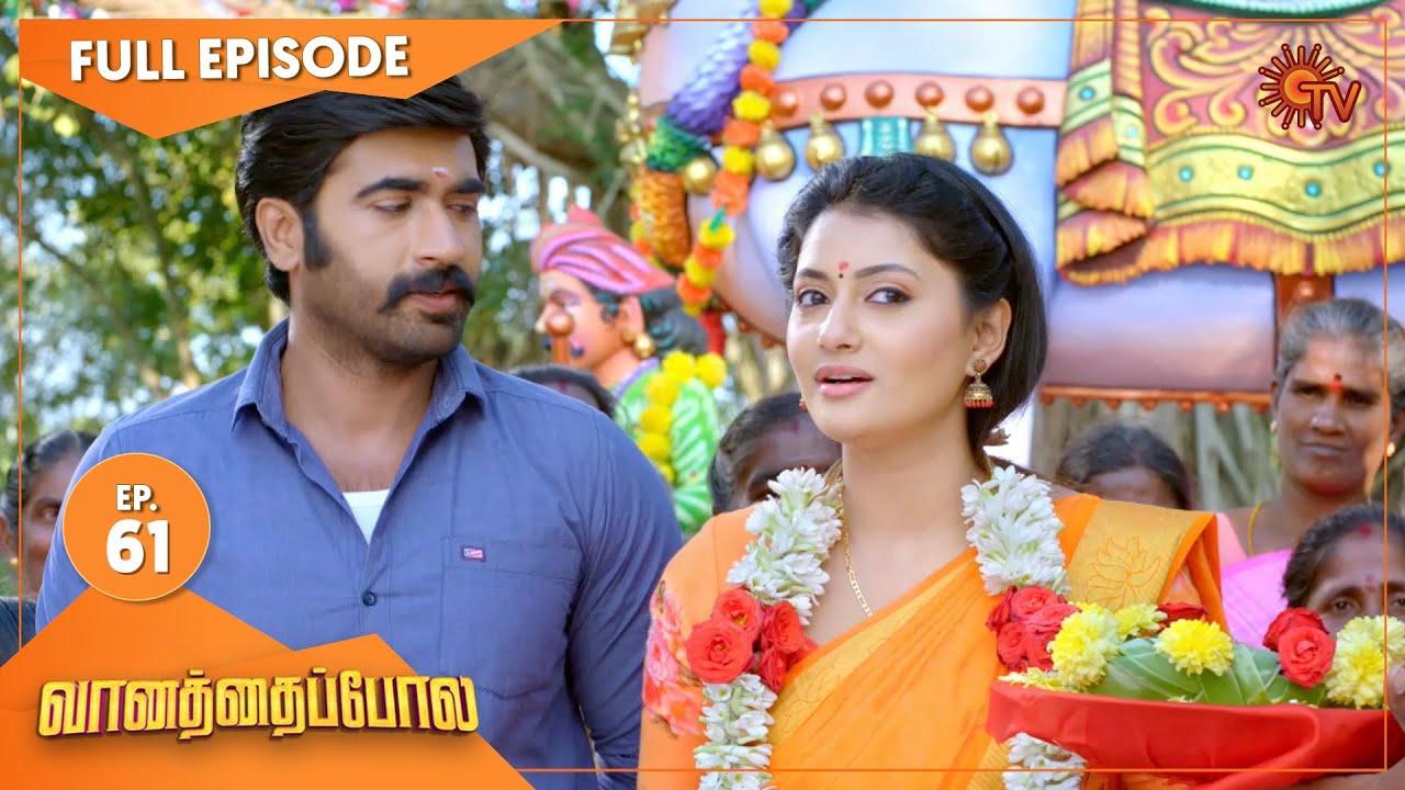 Download Vanathai Pola - Ep 61 | 26 Feb 2021 | Sun TV Serial | Tamil Serial