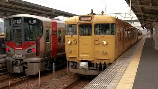 115系300番台長船ゆき糸崎駅発車