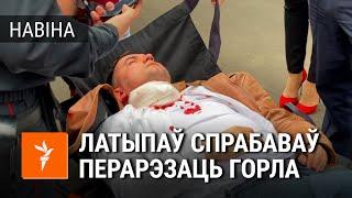 Палітзьняволены Латыпаў спрабаваў парэзаць горла ў залі суду   Латыпов пробовал порезать горло