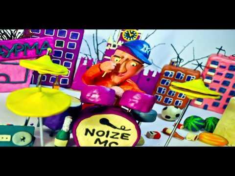 Клип Noize MC - Гимн Понаехавших Провинциалов