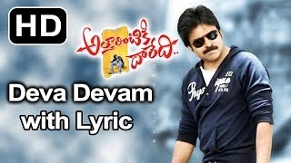 Attarintiki Daredi Songs W/Lyrics - Deva Devam Song - Pawan Kalyan Samantha DSP