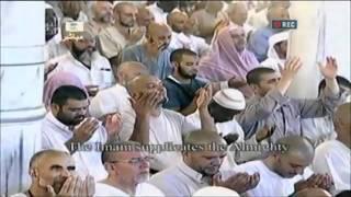 Dua Al Qunoot  - Sheikh Abdul Rahman Al Sudais