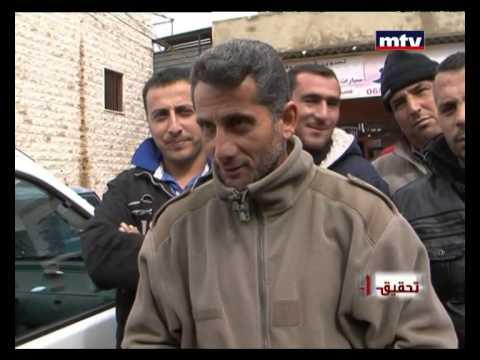 Tahkik - Health care coverage in Lebanon - 06/04/2014 تحقيق