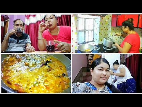 Husband আমাকে Friendship Day এর জন্য কি Advance Gift দিলো❓🎁Unique Recipe-Urud/Biuli Dal এর মুড়িঘণ্ট👌