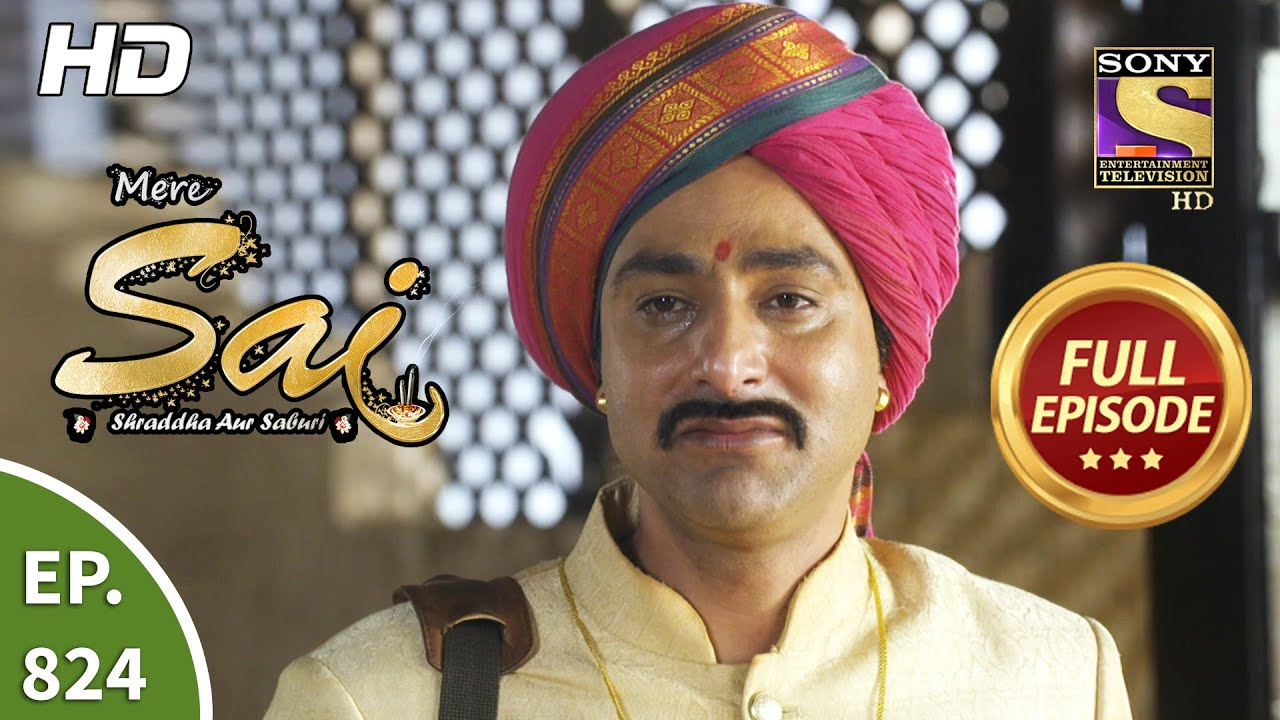 Download Mere Sai - Ep 824 - Full Episode - 9th March, 2021