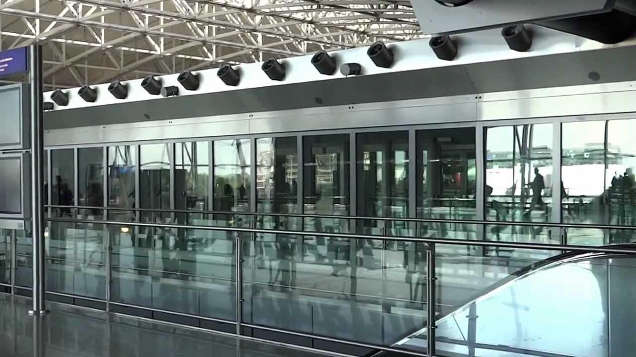 Frankfurt Flughafen Anfahrt Terminal 2