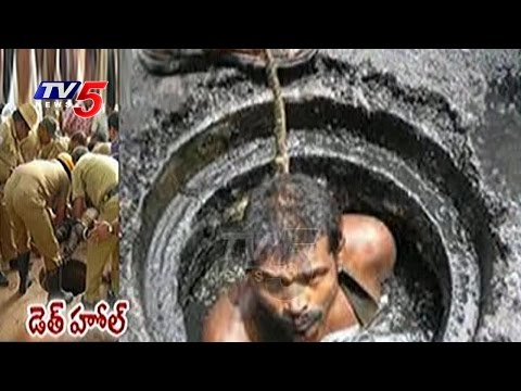 5 Sanitation Workers Goes Missing While Cleaning Manhole   Hyderabad   TV5 News