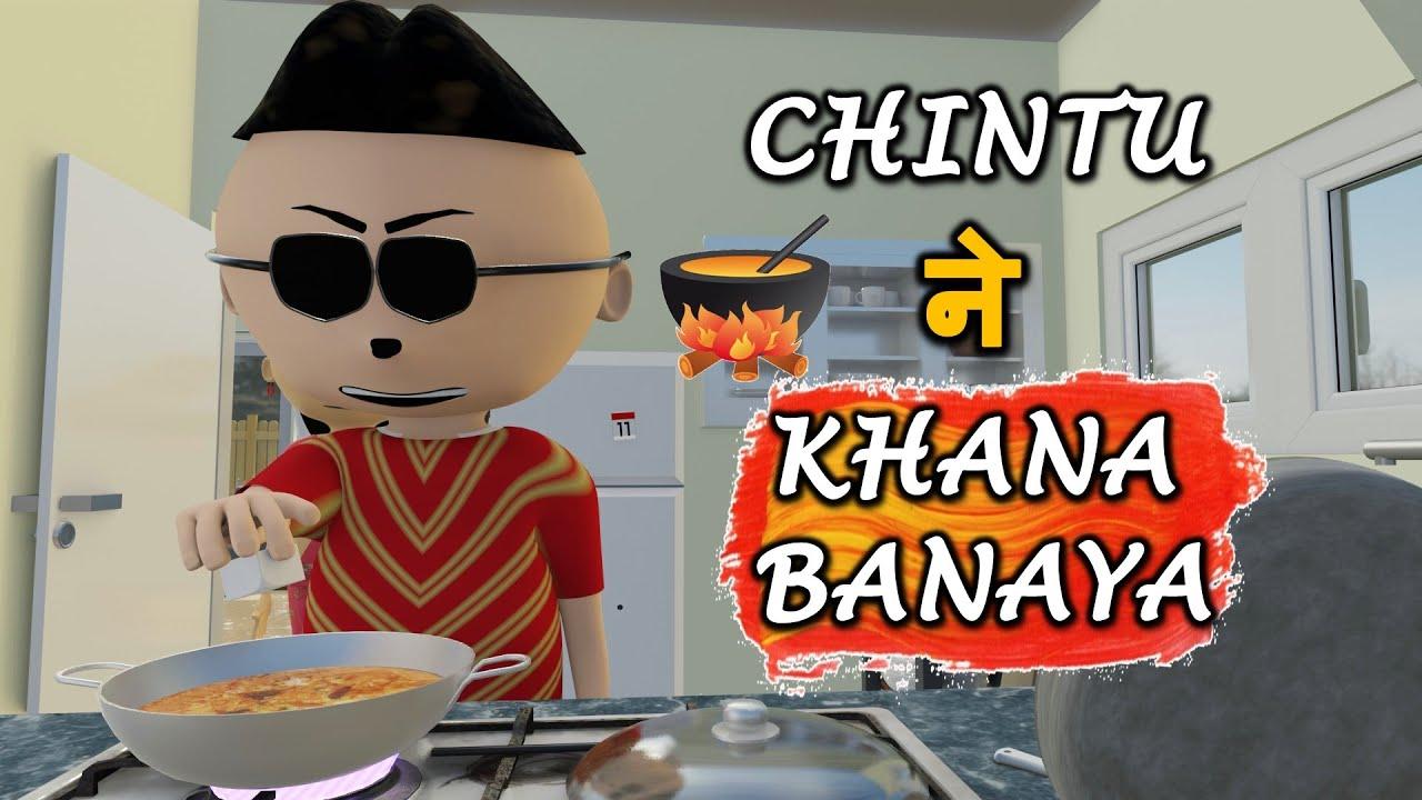 LET'S SMILE - CHINTU NE KHANA BANAYA || CHINTU KE KARNAME 2 | FUNNY COMEDY CARTOON