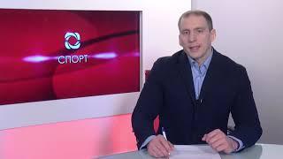 Новости спорта 26.03.2020