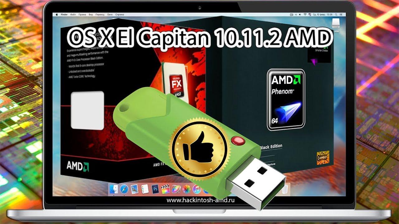 Как создать загрузочную флешку OS X El Capitan 10 11 2 для AMD Chameleon  Bootloader