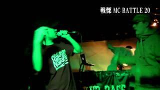 戦慄MC BATTLE Vol.20 準決勝 第1試合 チプルソ vs HENAN (11.10 .30)@BEST BOUTその3