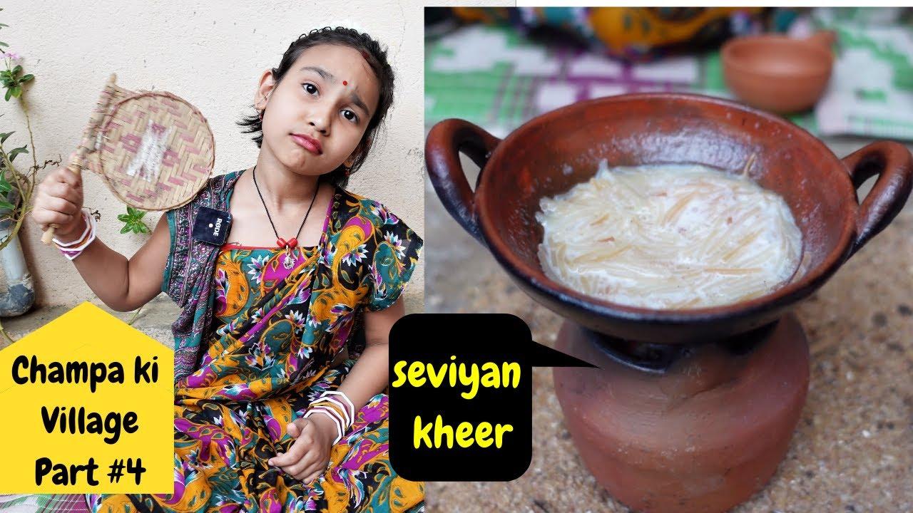 Cooking game in Hindi PART-26 / Real miniature Kheer / Champa ki village part 4 / LearnWithpari