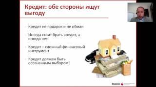 Вебинар 3  Обучение детей сирот основам финансовой грамотности