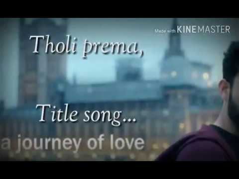 Tholi Prema title song lyrics