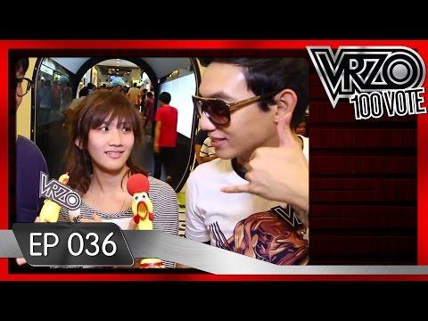 VRZO - โทรจีบ VS แชทจีบ [Ep.36 by Happy]