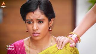 Barathi Kannamma | From 17th June 2020 - Promo Vijay tv Serial