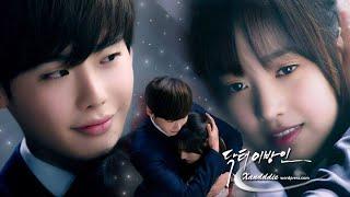 Tu jo na mila 💞 Doctor stranger (kdrama) 💓 korean mix hindi songs 2 💚💚