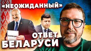 Потерять яйца в сражении с Беларусью