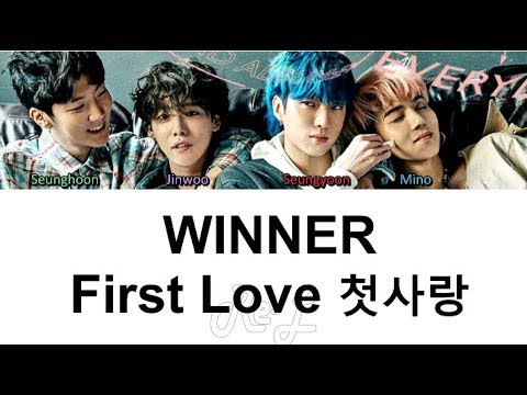 WINNER - 2018 First Love (첫사랑) (Color Coded Lyrics ENGLISH/ROM/HAN)