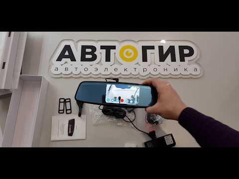 Видеообзор регистратора Vizant 751 GPS от Avtogear.ru