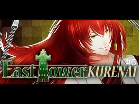 Let's Play East Tower - Kurenai #6 Kontrolliere deine Gefühle
