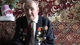 Ветераны ВОВ. Воспоминания о войне. Часть 1