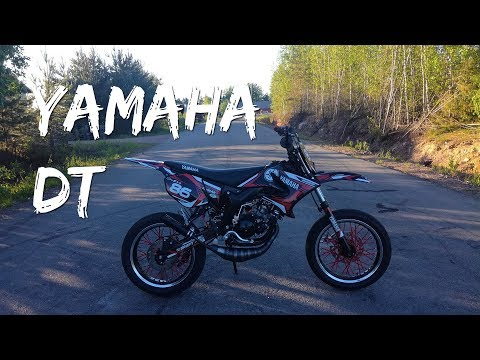 Yamaha DT 50 Project