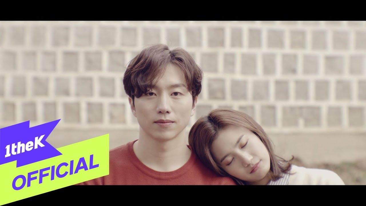 [MV] Yoon Daum(윤다음) _ S.O.S(Sleep On Shoulder)(어깨잠) Jazz Ver.