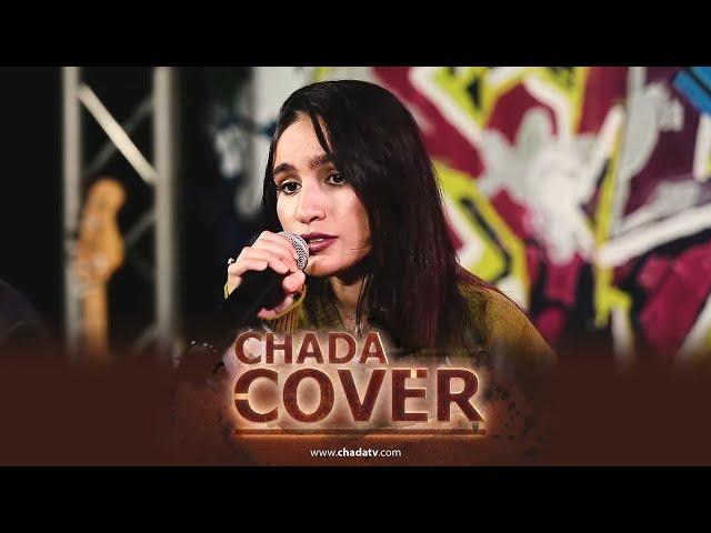 CHADA COVER : Fatima Zahra Mazouzi