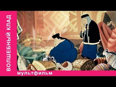 Мультфильм волшебный сундук