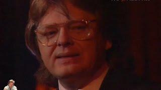 """Юрий Антонов - Не говорите мне """"Прощай!"""", Страна чудес. 1992"""