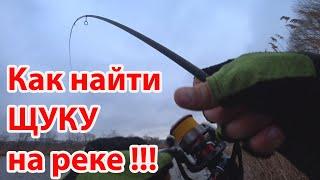 Ловля щуки на спиннинг Рыбалка весной на реке Azura 20 Kenshin