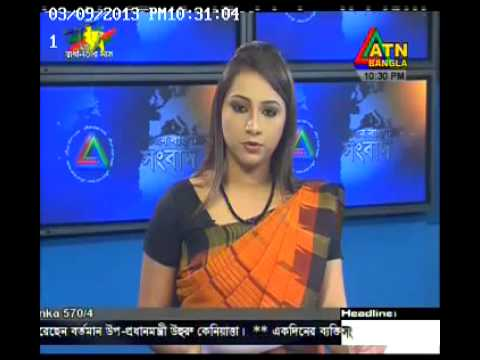 National Seminar on Bangladesh Business Consulting Dhaka ATN Bangla News