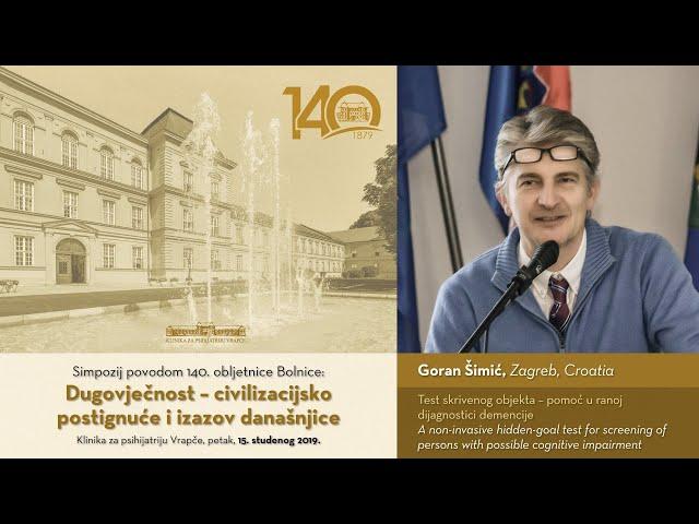 07 - Predavanje Goran Šimić