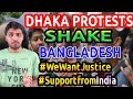 "Bangladesh Students Protest in Detail with Solutions || ""SHONAR BANGLA"" Ep22"